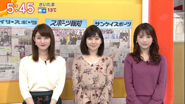 2017年11月30日新井恵理那の画像19枚目