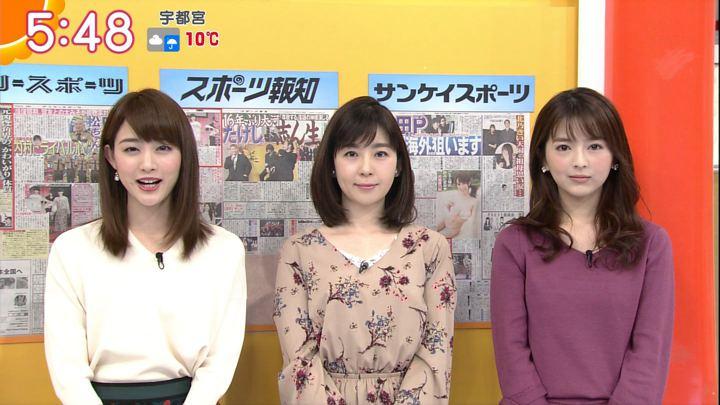 2017年11月30日新井恵理那の画像21枚目