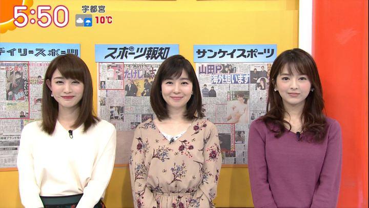 2017年11月30日新井恵理那の画像23枚目
