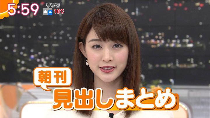 2017年11月30日新井恵理那の画像25枚目