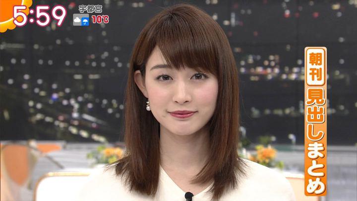 2017年11月30日新井恵理那の画像26枚目