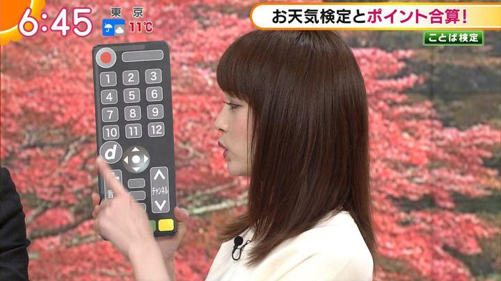 2017年11月30日新井恵理那の画像33枚目