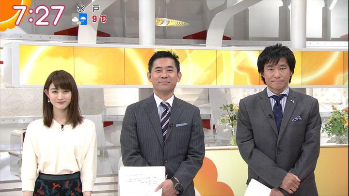 2017年11月30日新井恵理那の画像39枚目