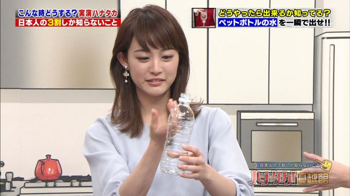 2017年11月30日新井恵理那の画像51枚目
