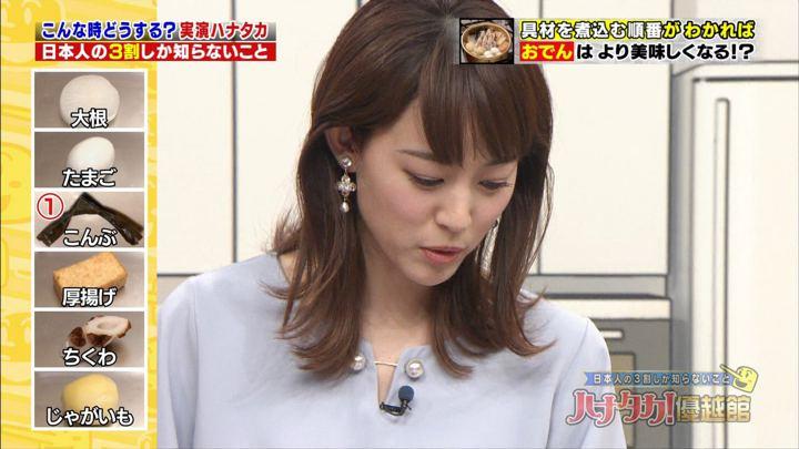 2017年11月30日新井恵理那の画像52枚目