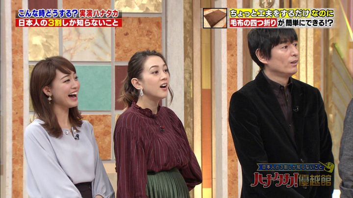 2017年11月30日新井恵理那の画像54枚目