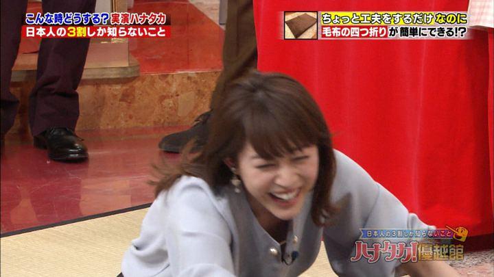 2017年11月30日新井恵理那の画像61枚目