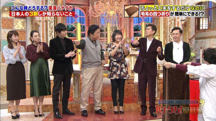 2017年11月30日新井恵理那の画像63枚目
