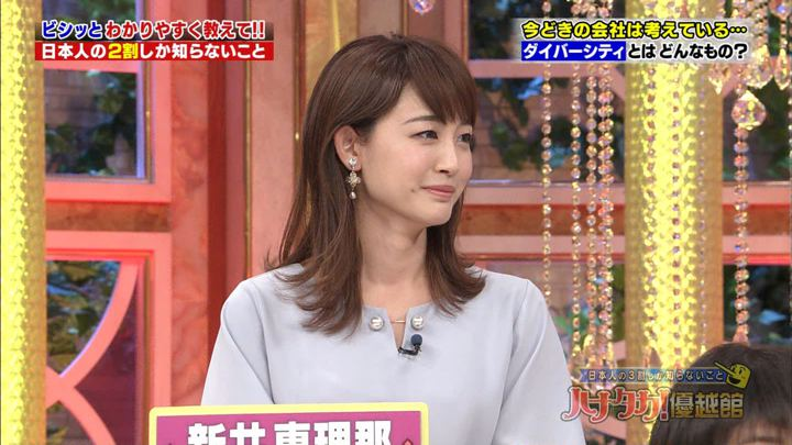 2017年11月30日新井恵理那の画像69枚目
