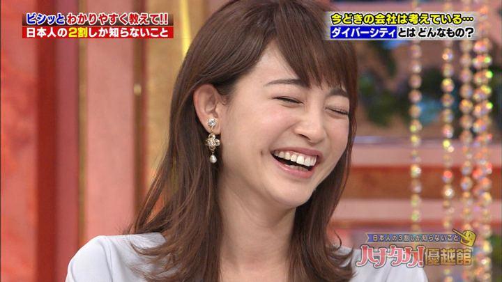 2017年11月30日新井恵理那の画像71枚目