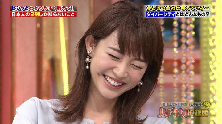2017年11月30日新井恵理那の画像72枚目