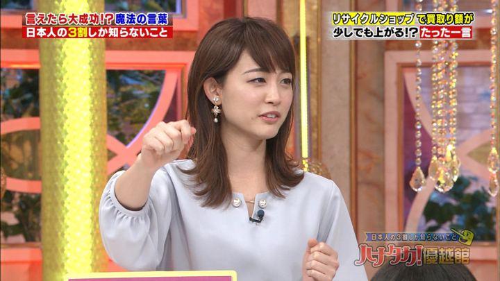 2017年11月30日新井恵理那の画像77枚目