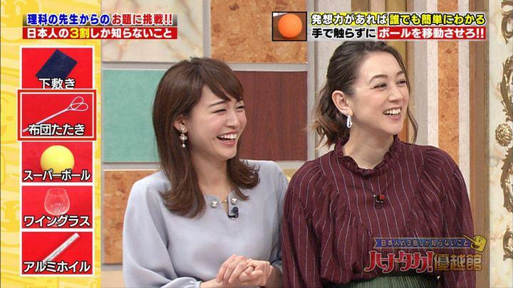 2017年11月30日新井恵理那の画像79枚目
