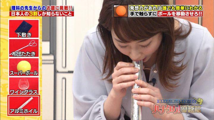 2017年11月30日新井恵理那の画像82枚目