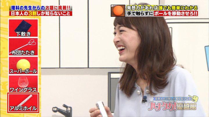 2017年11月30日新井恵理那の画像84枚目