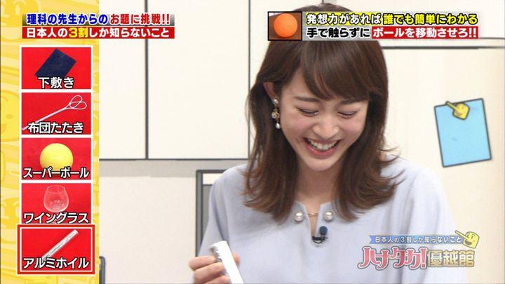 2017年11月30日新井恵理那の画像85枚目