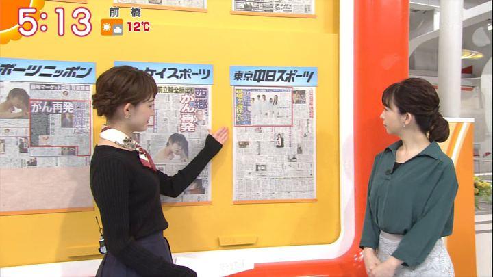 2017年12月01日新井恵理那の画像04枚目