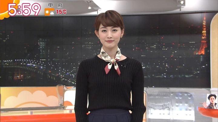 2017年12月01日新井恵理那の画像13枚目