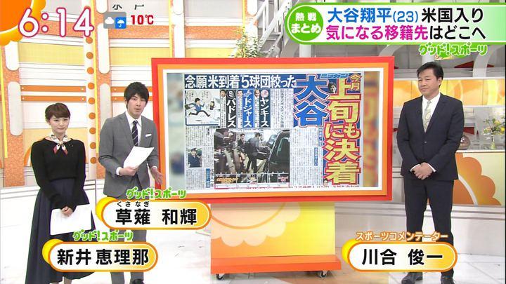 2017年12月01日新井恵理那の画像19枚目