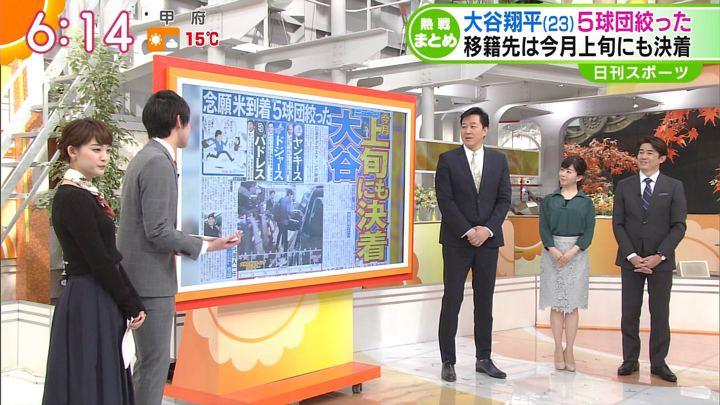 2017年12月01日新井恵理那の画像20枚目