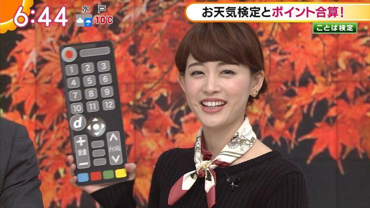2017年12月01日新井恵理那の画像21枚目
