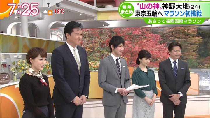 2017年12月01日新井恵理那の画像24枚目