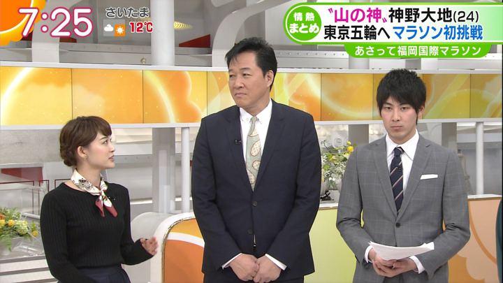 2017年12月01日新井恵理那の画像25枚目