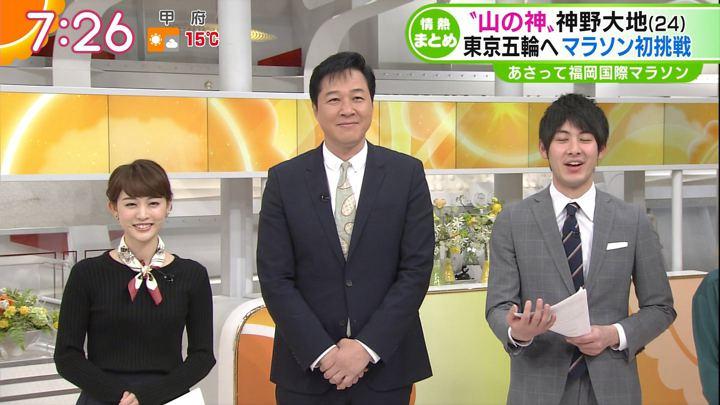 2017年12月01日新井恵理那の画像26枚目