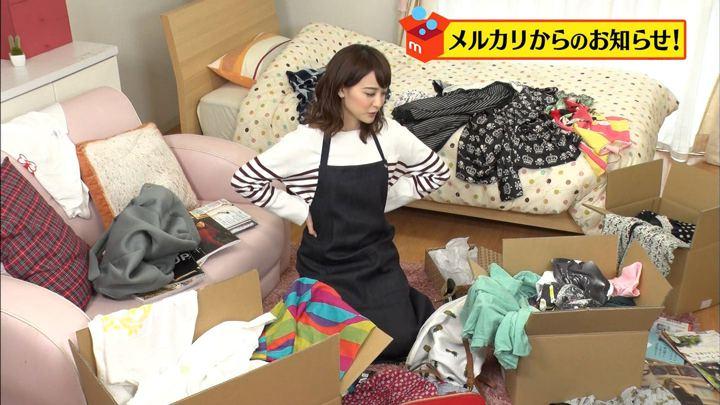 2017年12月03日新井恵理那の画像03枚目