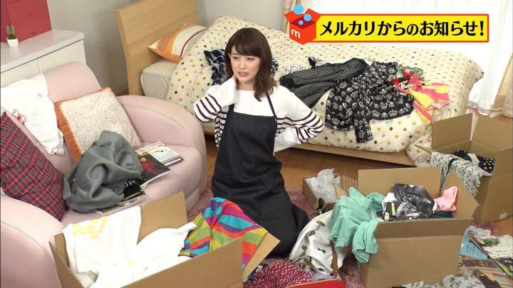 2017年12月03日新井恵理那の画像04枚目