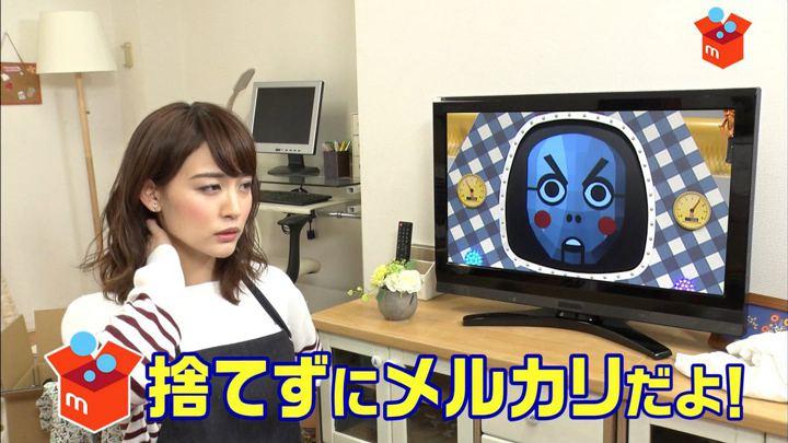 2017年12月03日新井恵理那の画像05枚目