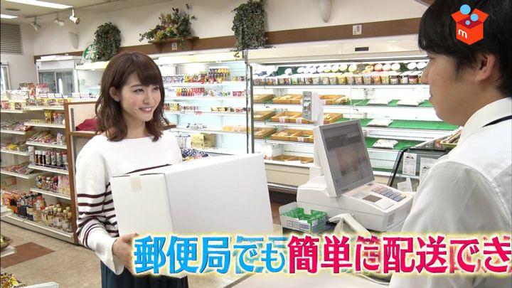 2017年12月03日新井恵理那の画像09枚目