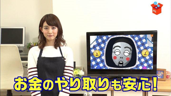 2017年12月03日新井恵理那の画像11枚目