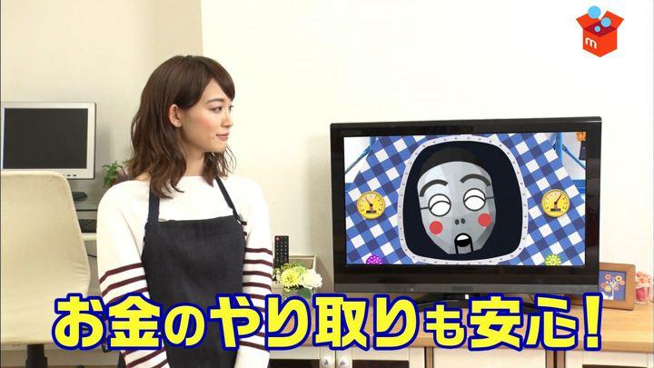 2017年12月03日新井恵理那の画像12枚目