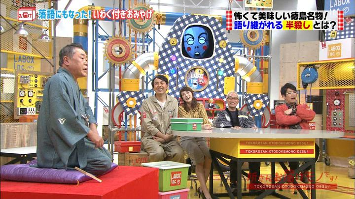 2017年12月03日新井恵理那の画像18枚目
