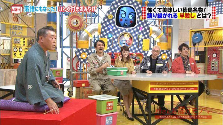 2017年12月03日新井恵理那の画像22枚目