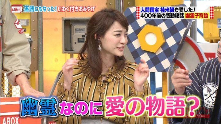 2017年12月03日新井恵理那の画像29枚目