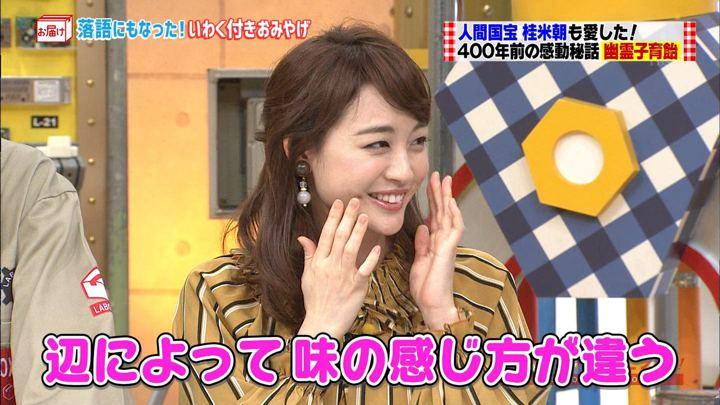 2017年12月03日新井恵理那の画像34枚目