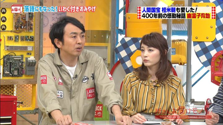 2017年12月03日新井恵理那の画像36枚目