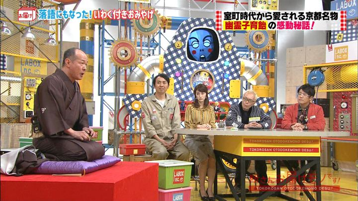 2017年12月03日新井恵理那の画像37枚目