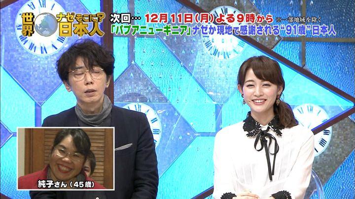 2017年12月04日新井恵理那の画像47枚目