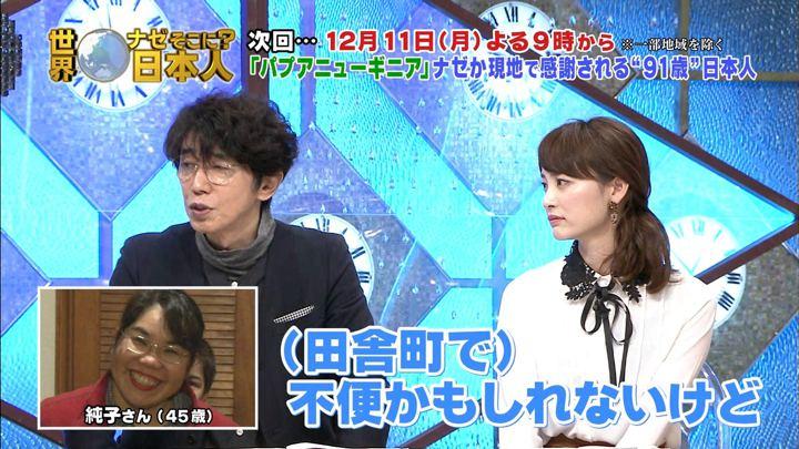 2017年12月04日新井恵理那の画像51枚目