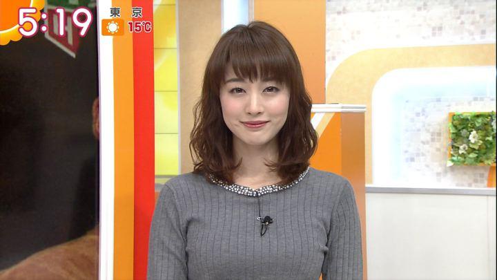 2017年12月05日新井恵理那の画像09枚目