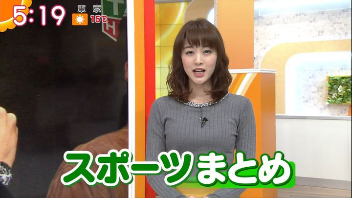 2017年12月05日新井恵理那の画像10枚目