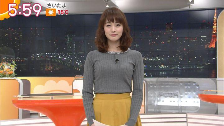 2017年12月05日新井恵理那の画像17枚目