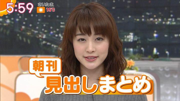 2017年12月05日新井恵理那の画像18枚目