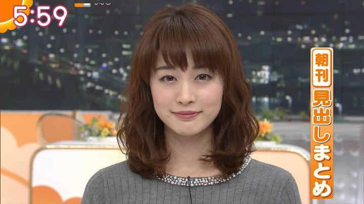 2017年12月05日新井恵理那の画像19枚目