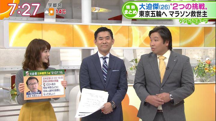 2017年12月05日新井恵理那の画像36枚目