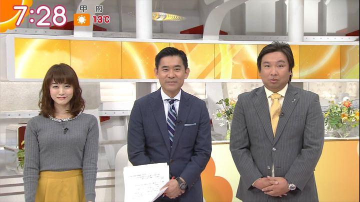2017年12月05日新井恵理那の画像37枚目