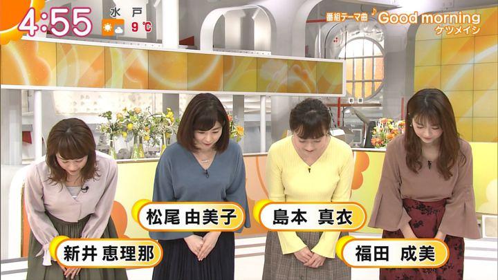 2017年12月06日新井恵理那の画像02枚目